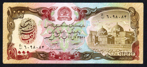 Afghanistan:  Currency and Design